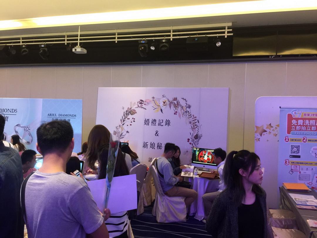 台中婚禮博覽會