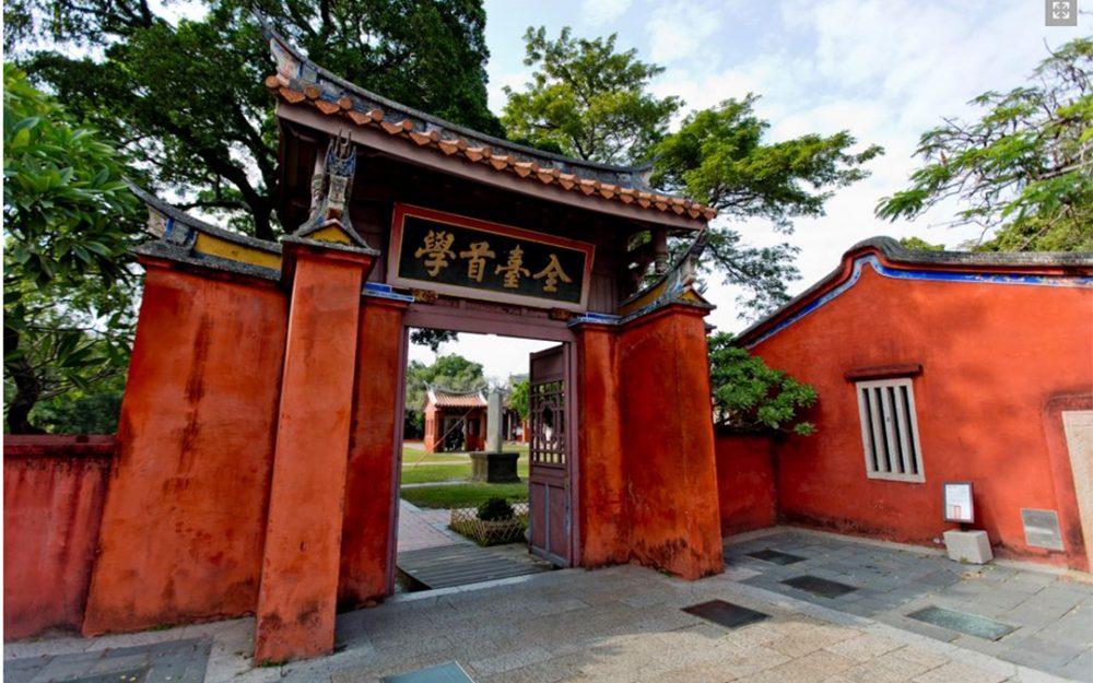 台南孔子廟-南部建築、室內推薦