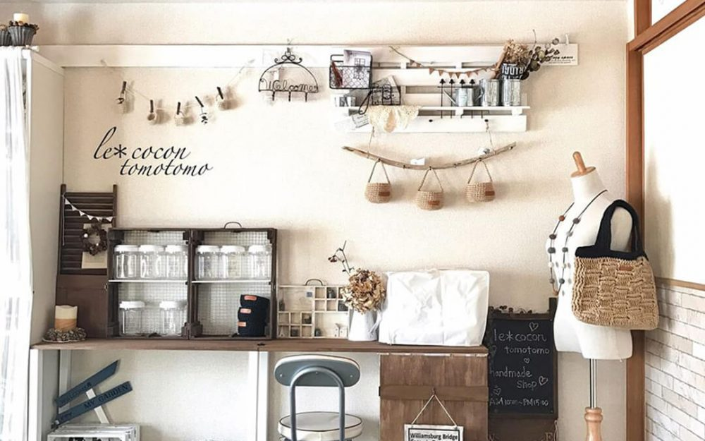 小樹苗生活雜貨-中部建築、室內推薦