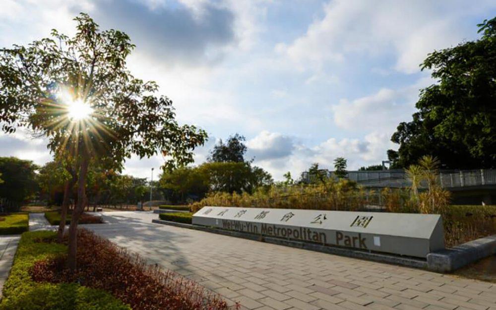 衛武營都會公園-南部建築、室內推薦