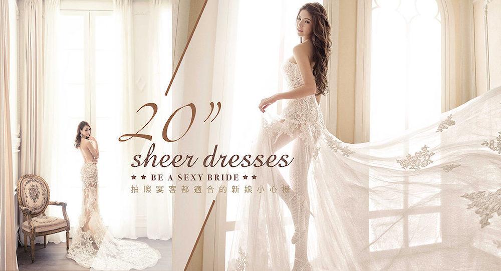 性感裸紗 |蘿亞婚紗 婚紗,禮服,裸紗,婚紗禮服,婚紗款式,性感婚紗,蘿亞裸紗,蘿亞婚紗,蘿亞結婚精品