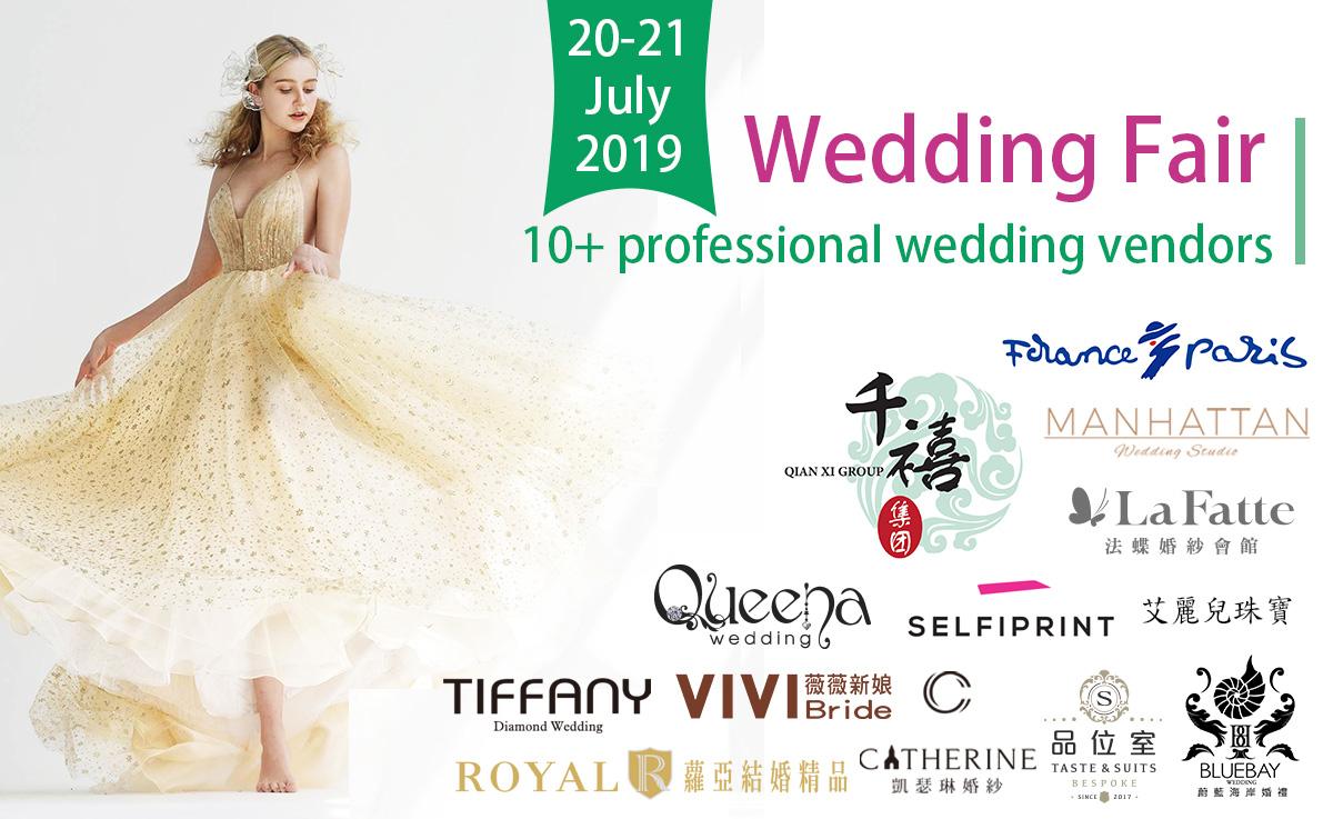 singapore wedding fair