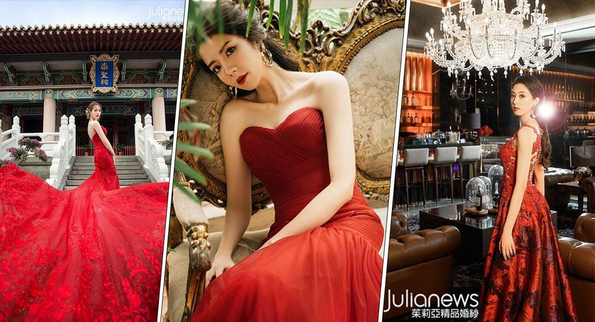 茱莉亞 婚紗照