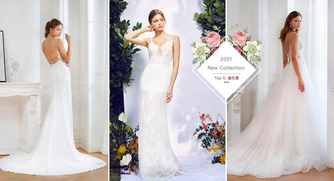 台北曼哈頓婚紗 蘿琳婚紗 婚紗禮服 12