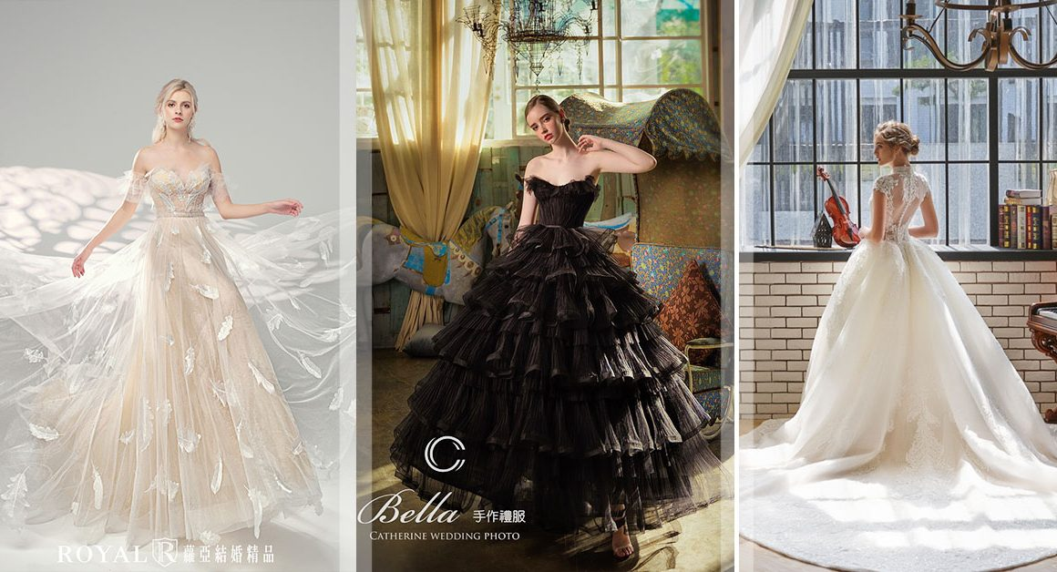 華人婚禮黃頁 每月熱門婚紗 2020.12月