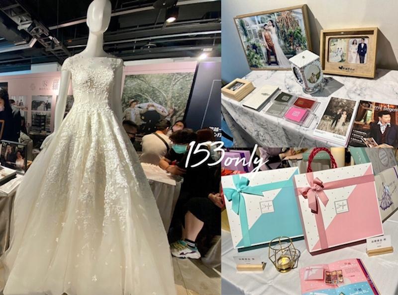 華人婚禮黃頁 華人婚禮博覽會 部落客分享 艾菲