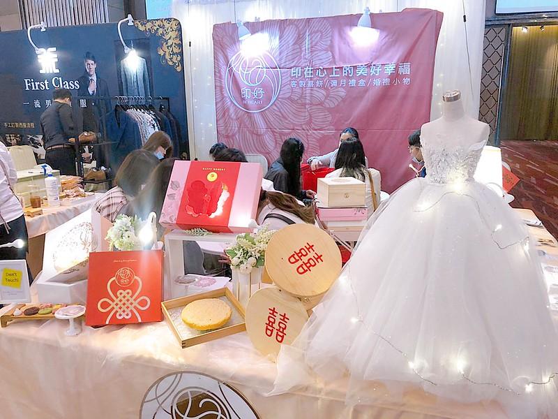 華人婚禮黃頁-華人婚禮博覽會12